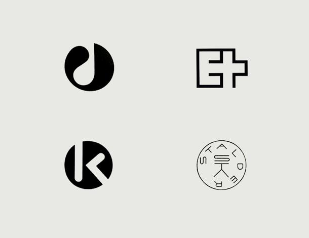 Armin hofmann 2016 kingscliff graphic design for Armin hofmann