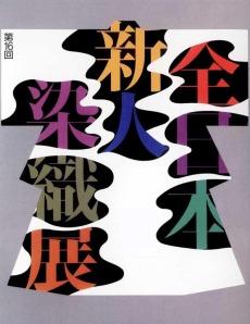 Tanaka10